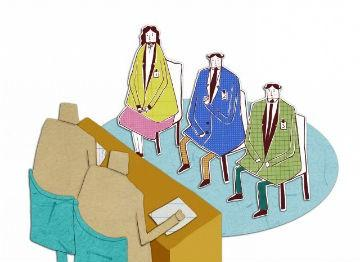 How Culture Impacts Job Interviews
