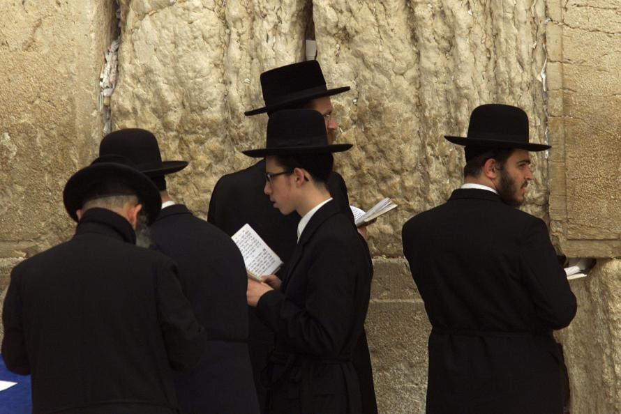 A Brief Introduction to Judaism