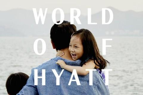 Hyatt Join the Battle for Cultural Diversity with New Marketing Campaign