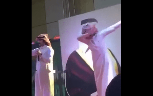 When in Saudi, Do Not Dab