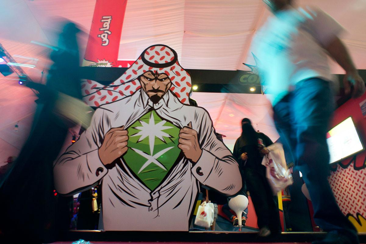 Dismantling Stereotypes of Saudi Arabia