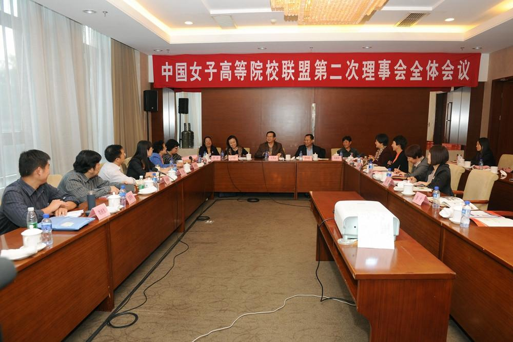 meeting-in-china
