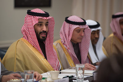 saudi-MBS-at-meeting