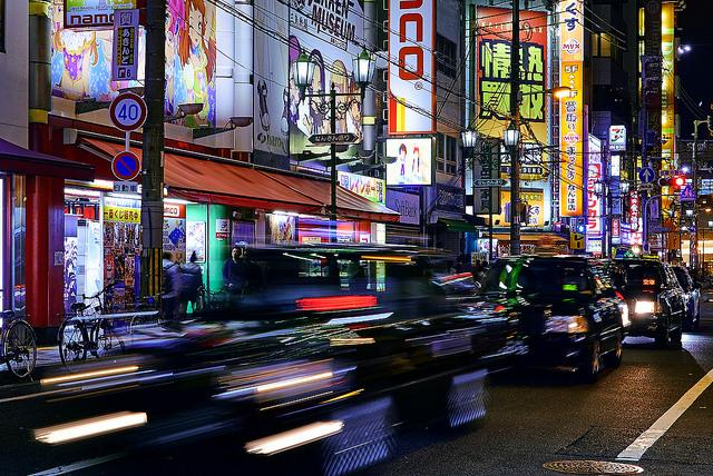 cultural business norms in japan