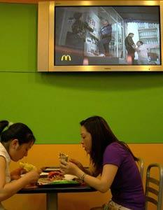 mcdonalds ad china begging
