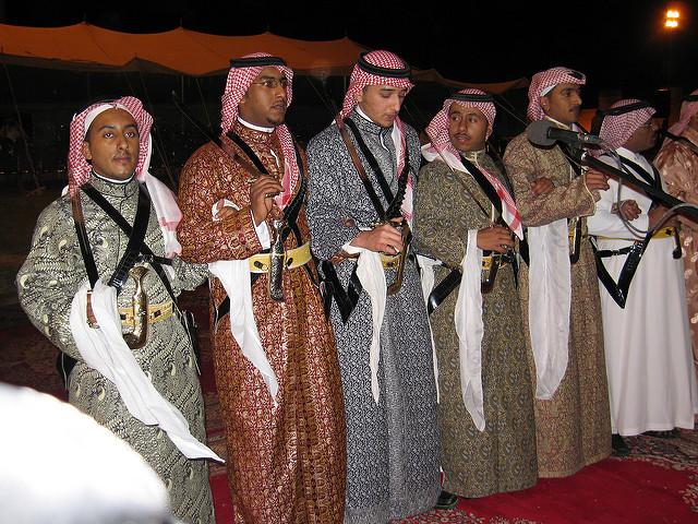 Saudi Arabia - Culture, Etiquette and Business Practices