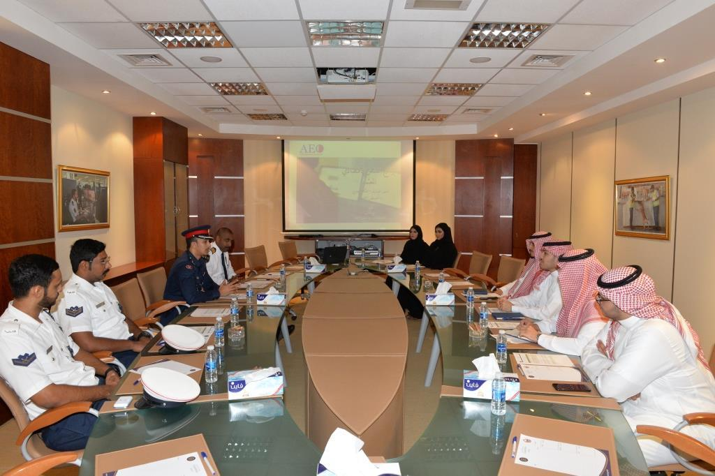 saudi women meeting